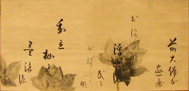 Honami Koetsu
